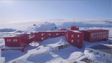 地球最後淨土淪陷 智利南極基地36人染疫