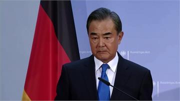 全球/中國戰狼外交踢鐵板!王毅訪歐洲頻被打臉?