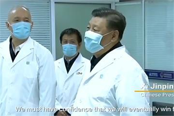 快新聞/疫情延燒中國「正能量片」2連發 中方YouTube悄開頻道最新影片曝光