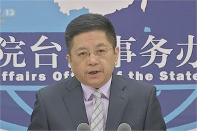 快新聞/美國通過對台軍售 國台辦警告:「以美謀獨」只會把台灣推向災難