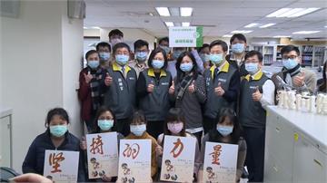 感謝防疫英雄守護台灣!總統探視疫情指揮中心