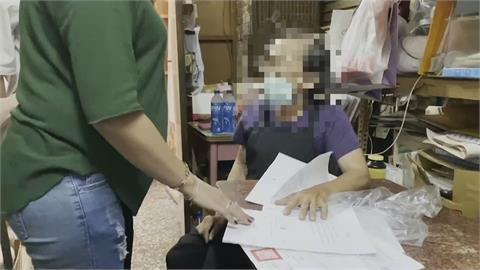 撿2串衛生紙賠18萬多 回收嬤嚇反告恐嚇