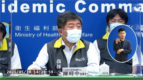 醫療資源給重症!指揮中心規劃加強版集中檢疫所