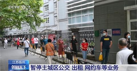 南京疫情遍地開花 揚州暫停航班起降