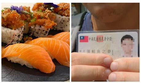 德國餐廳跟上鮭魚之亂!網催「張鮭魚之夢」:快去朝聖
