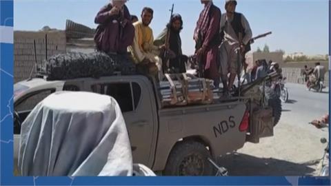 塔利本步步進逼! 阿富汗難民逃離家園 美、英派兵喀布爾 助大使館人員撤離