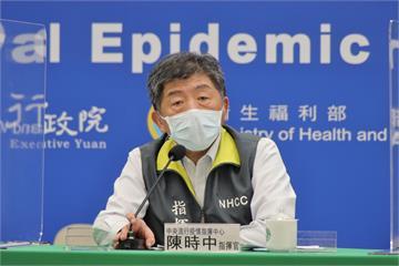 快新聞/洽購BNT疫苗繞過上海復星是政治考量? 陳時中曝:總公司主動跟我們聯繫