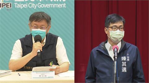 柯文哲多次槓上陳其邁 名嘴爆為轉戰高市長