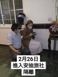 才相處6天!厭世臉越南妻落跑 苦主爆紅貼「悔婚前兆」