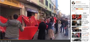 台商智利開店表態反送中!中國人群起砸店、灑尿