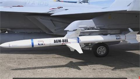 美國軍售台灣最新型AGM-88E飛彈 學者:象徵美台互信