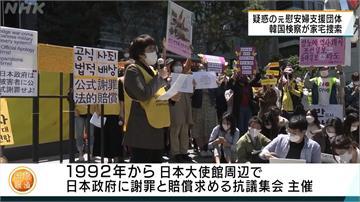 被爆「濫用善款」 南韓援助前慰安婦組織遭調查
