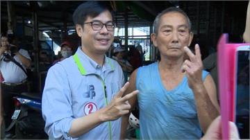 傳爭取民進黨主席 陳其邁:有決定會報告