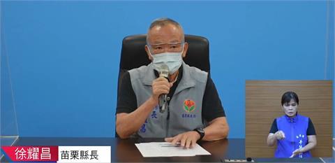 快新聞/苗栗長者預約打疫苗突喊卡被罵爆 徐耀昌反擊:不要用嘴巴來做防疫
