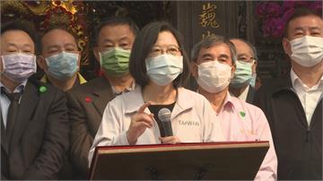 快新聞/蔡英文:國際正形成新供應鏈 台灣扮演重要角色