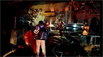 釣竿鐵皮工廠大火 兩層樓廠房被燒了一半