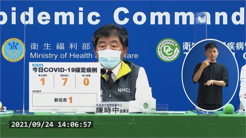 中國返台如何打第二劑疫苗 陳時中:待專家會議確認