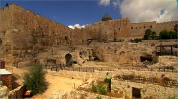全球/三大宗教精神中心「耶路撒冷」列入瀕危世界遺產