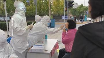 繼無症狀感染者後「青島再添9例確診」「5天內完成全民普篩」中國衛健委派員坐鎮