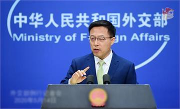 快新聞/美國解除對台「交往限制」 中國外交部譴責:認清歷史潮流否則遭懲罰