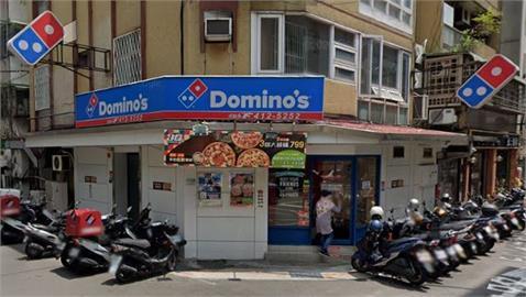 疫情衝擊 晶華出售達美樂披薩全部股權變現17億元