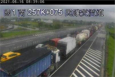 快新聞/國1嘉義民雄段近20台車追撞 車流回堵3公里