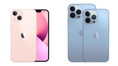 iPhone 13新色亮相22900起!夢幻「粉紅色」少女心大噴發