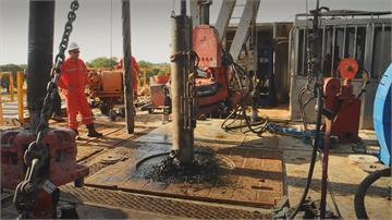 才非洲礦區中資入股35% 王美花強調中油掌主導權