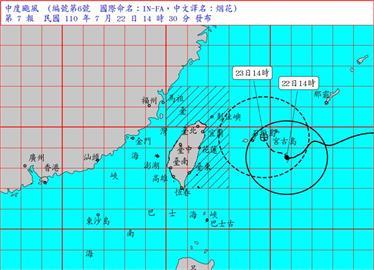 快新聞/中颱「烟花」牛步!最新路徑出爐 氣象局:暴風圈仍可能觸陸