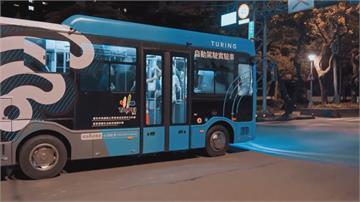 北市無人自駕巴士即將三階測試 9/30開放試乘體驗 快上網預約!