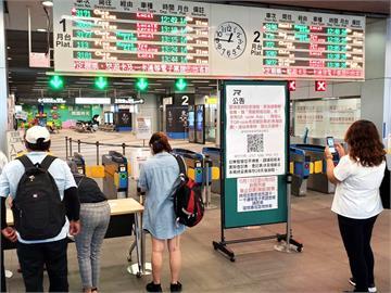 快新聞/高鐵「簡訊實聯制」中午上路!台鐵今晚全面實施