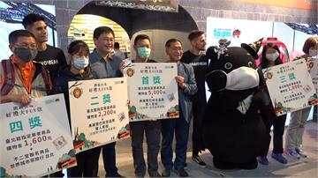 國際旅展內打造「台北館」 公布2021燈節視覺