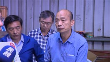 韓國瑜勘查木瓜災情慢一步!農委會搶先宣布達災害救助