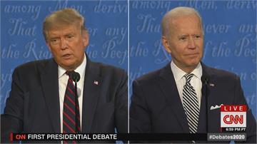 辯論會脫序互嗆 川普頻打斷 拜登嗆「小丑閉嘴」