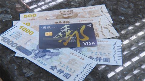 數位五倍券逾263萬人綁定 「悠遊卡1萬名額秒殺」急改規定被轟爆