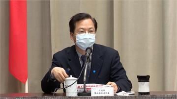 紓困基金花在刀口!台灣將針對防疫成立研究國家隊