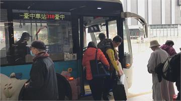 市民專屬「台中交通卡」  網路現收購者欲盜用優惠