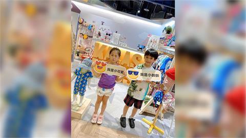 沒了「新疆棉」兒童衣物怎選棉 專家: 符合GOTS更重要!