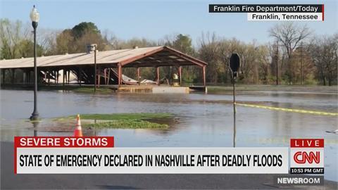 美國南部暴雨肆虐 兩天降177毫米雨量