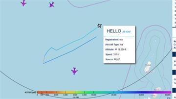 真的「是在哈囉」!美軍P-3C巡邏台海刻意改這呼號