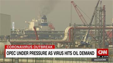 疫情升溫需求不振 沙國下調原油出口價紐約油價跌破40元大關