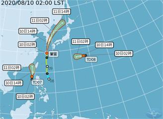 快新聞/第六號颱風「米克拉」生成 10:30海陸警齊發