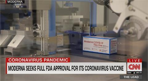 莫德納向美國FDA申請全批 新研究警告太快解封有風險