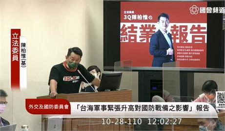 快新聞/陳柏惟最後一次質詢向邱國正致歉 「以台灣人身分繼續努力」畫下立委句點