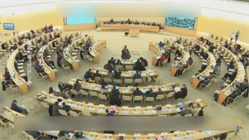 丟臉!不准聯合國談新疆議題 中國代表瘋狂拍桌制止發言 慘被訓話