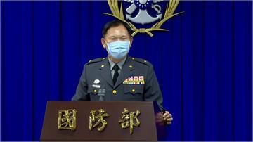 快新聞/共軍又來亂! 蘇愷30戰機多架次進入台灣空域 國防部:充分掌握