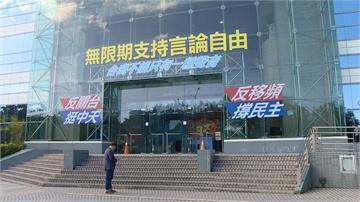 快新聞/今晚走入歷史! 中天抗告遭駁回 最高行政法院裁定理由出爐