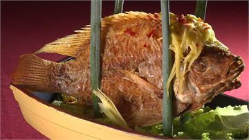「金髮爆發魚」變身生春捲!鱗片脆到像洋芋片