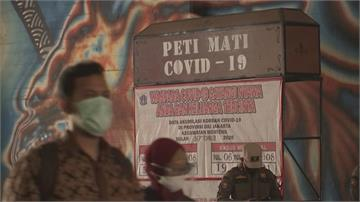 雅加達日增逾千病例 下週起重新實施軟封城