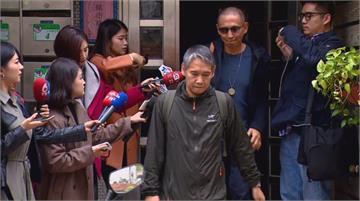 鈕承澤涉嫌性侵 150萬元交保、限制出境